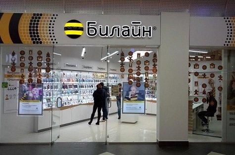 «ВымпелКом» приступил к сокращению сети салонов