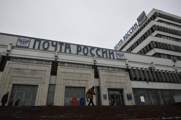«Почта России» попросила о предоставлении бюджетных субсидий