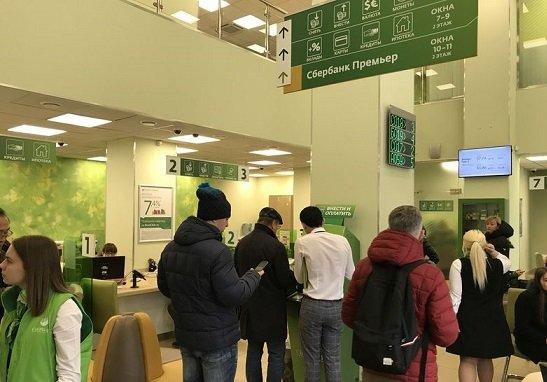 Вкладчики вывели из Сбербанка 80 млрд рублей