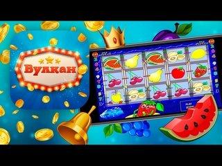 Оригинальное онлайн казино Вулкан
