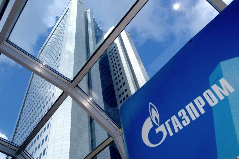 «Газпром» отказался от размещения еврооблигаций, опасаясь исков «Нафтогаза»