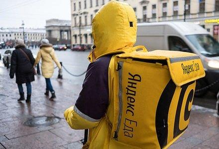 Курьеры «Яндекс.Еды» получат страховку от несчастных случаев