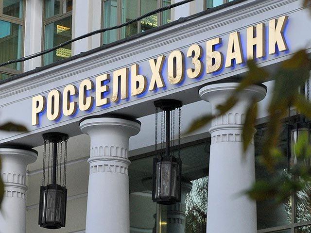 «РСХБ» вновь попробует освоить рынок факторинга