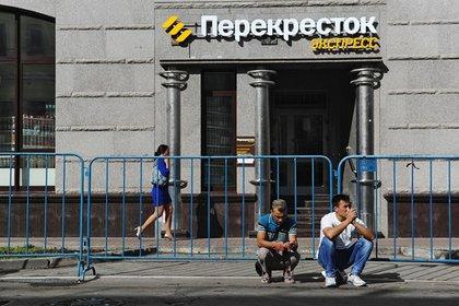 «Перекрёсток» запустил в Москве бесплатную экспресс-доставку