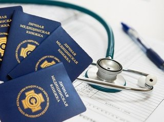 Медицинская книжка и ее необходимость