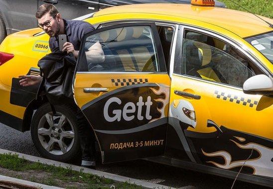 Gett начнет отбирать водителей с помощью системы от Group-IB