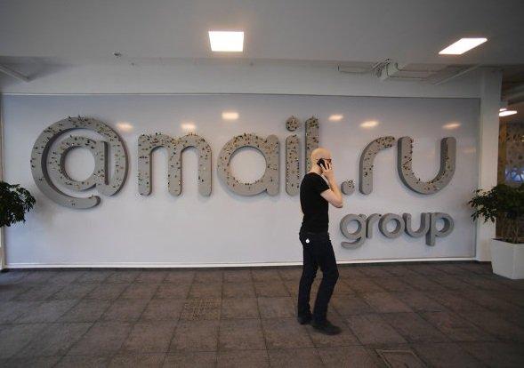 Клиенты сервисов Mail.Ru смогут пользоваться ими по единому ID