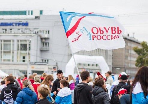 «Обувь России» начнет торговать косметикой и бытовой техникой