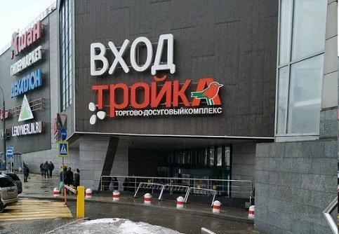 «Яндекс» приступил к развитию собственной розницы