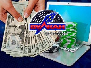 Система баллов в казино Вулкан: новый бонус для всех игроков