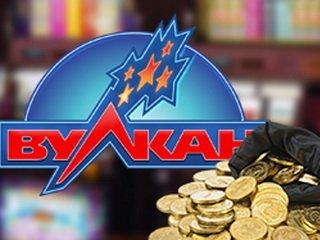 Вулкан Рич - казино для будущих миллионеров