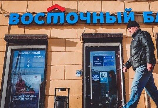«Восточный» задекларировал 5,7 млрд рублей прибыли