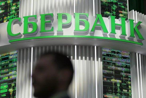 Банкам могут запретить покупку стартапов