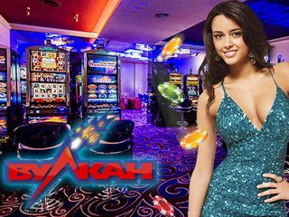 Удивительные моменты казино Вулкан