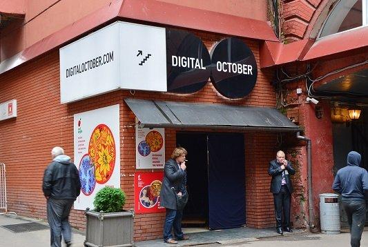 Digital October переделают в коворкинг
