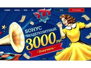 Атмосфера азарта в казино онлайн Азино 777