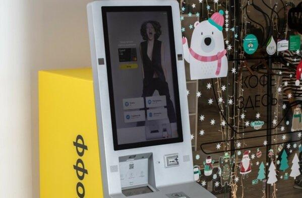 В Москве появился первый банкомат «Тинькофф» без чеков и клавиатуры