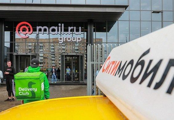 Mail.Ru и Сбербанк закрыли сделку по учреждению СП