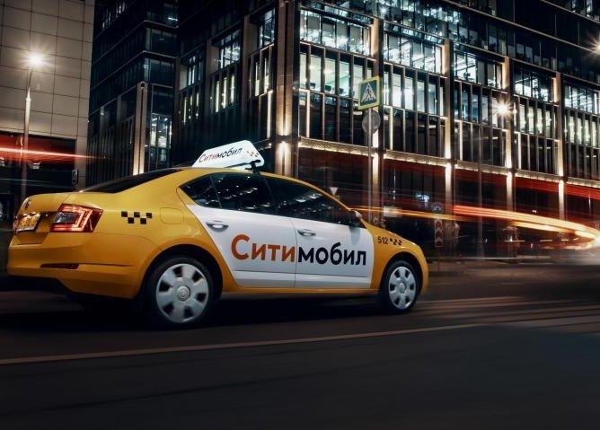 «Ситимобил» осваивает корпоративный сегмент