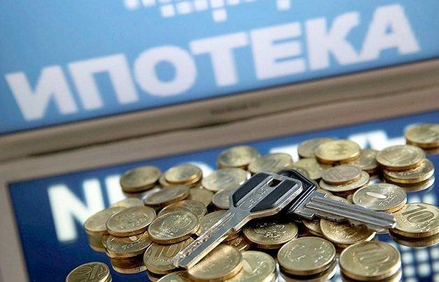 Эксперты прогнозируют дальнейшее удешевление ипотеки