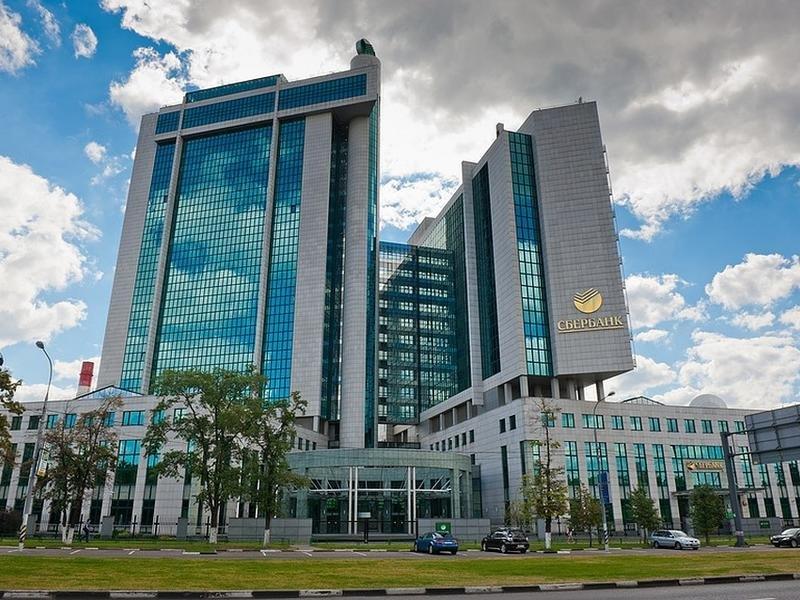 Банк России не готов передать правительству контрольный пакет акций «Сбербанка» бесплатно