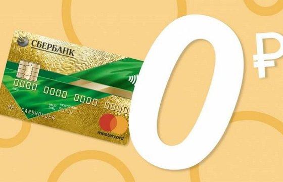 Сбербанк представил цифровую кредитную карту с возможностью привязки к Apple Pay