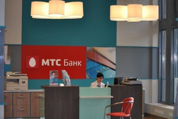 ПАО «МТС» консолидировало акции «МТС-банка»