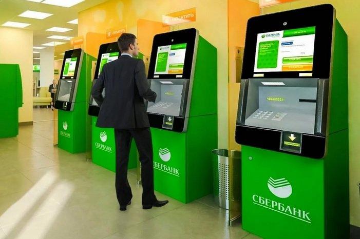 «Сбербанк» будет возвращать клиентам забытые в банкоматах деньги