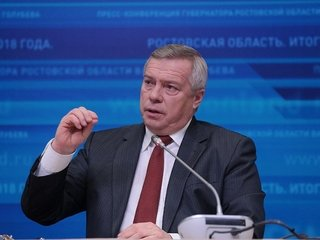 Василий Юрьевич Голубев— российский политик. Губернатор Ростовской области с 14 июня 2010 года