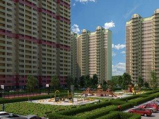 покупка недвижимости в Москве и Подмосковье в ипотеку