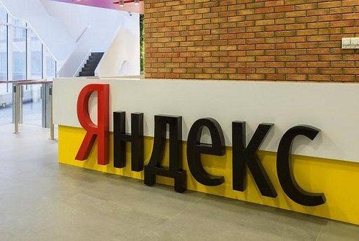 У «Яндекса» может появиться собственный виртуальный оператор