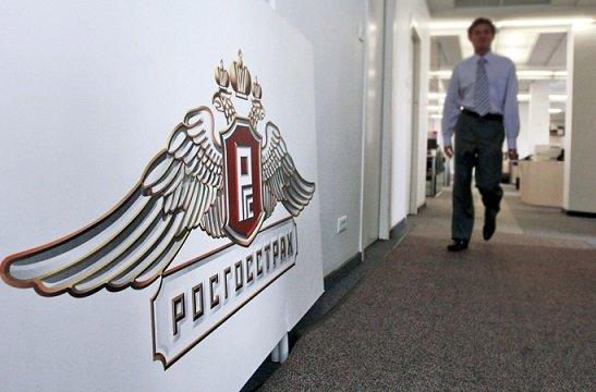 «Открытие» консолидировал почти 100% «Росгосстраха»