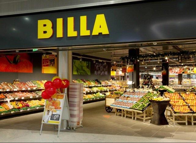 Столичное управление ФНС оспаривает передачу объектов «Я любимый» сети «Billa»
