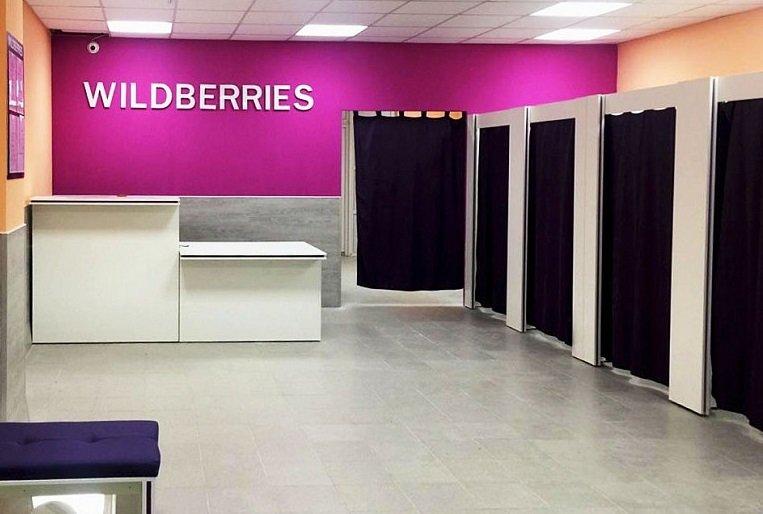 «Wildberries» начал работать в Польше