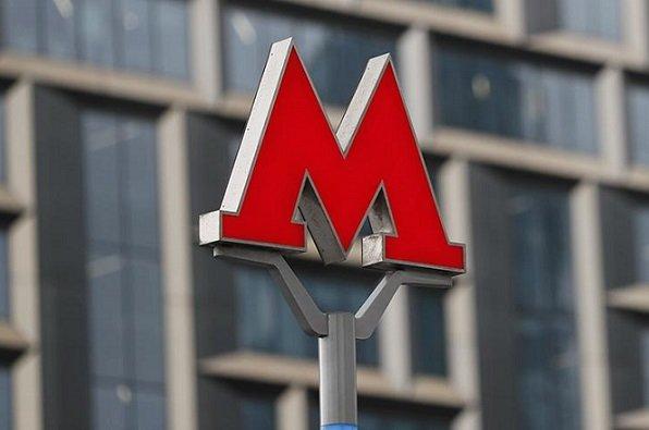 «Мосметрострой» перешел под контроль московского правительства