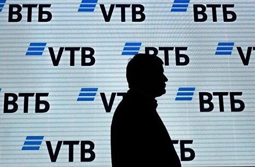 Внешторгбанк объявил тендер на написание книги корпоративных ценностей