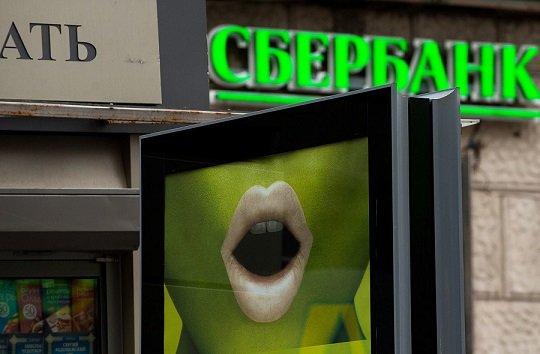Сбербанк и ПИК представили сервис, позволяющий оплачивать квартиры банковскими картами