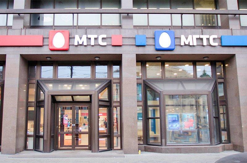 «МГТС» переходит под общий бренд «МТС»
