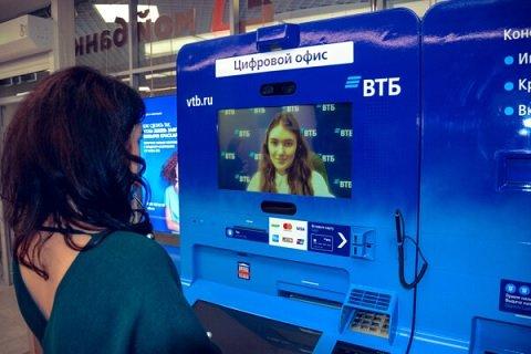 В Москве появились банкоматы Внешторгбанка с поддержкой видеоконсультаций
