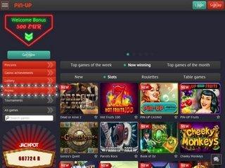 Pin-Up.Casino – лучший игровой клуб приглашает вас