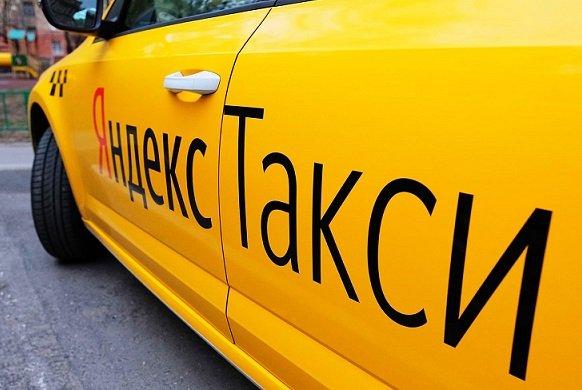 «Алиса» научилась вызывать такси
