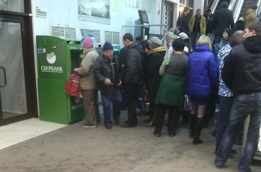 Клиенты Сбербанка обналичили 250 млрд рублей из-за фейковой новости о прекращении обслуживания карт Visa
