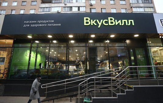 Собственник «Варламов есть» запустил в партнерстве с «Вкусвиллом» новый сервис