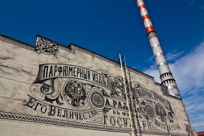 «Инград» собирается выйти из проекта застройки территории фабрики «Свобода»