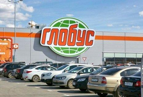 Globus решил закрепиться в Москве с помощью нового торгового формата