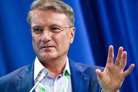 Глава Сбербанка рекомендует хранить сбережения в рублях