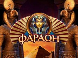 Достижения Pharaon casino