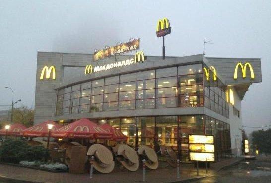 Рестораны McDonald's начнут торговать сырниками