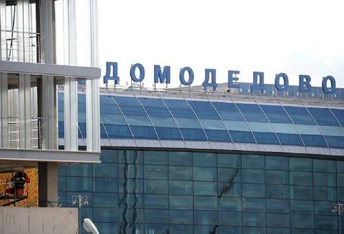 Домодедово запустил онлайн-сервис, позволяющий заказывать товары из duty free