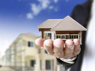 Ипотека в 2020 году: условия, ставки, изменения